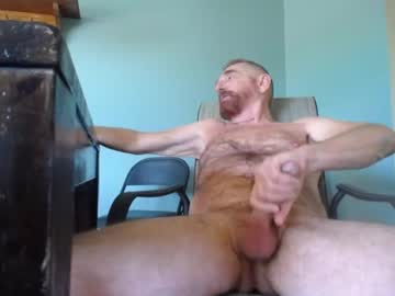 [21-07-20] dilf4_play record premium show from Chaturbate.com