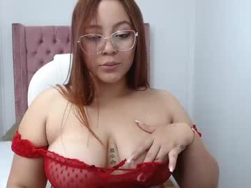 [14-10-20] horny_jane1 record video with dildo from Chaturbate