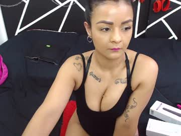[07-06-20] sweetcataleya_nolimits chaturbate show with cum