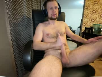 [05-10-21] adriano6877 record video with dildo from Chaturbate