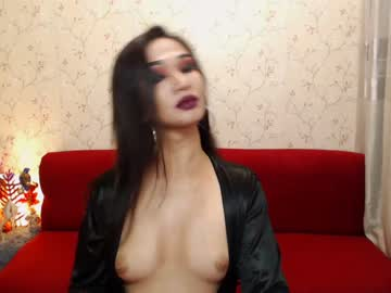 [18-12-20] playfullmaria record private XXX video from Chaturbate