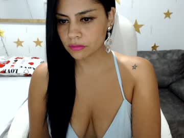 [08-05-20] gin08 record blowjob show from Chaturbate.com