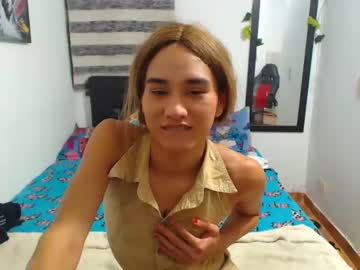 [25-10-21] paoohhot_23 record video with toys from Chaturbate