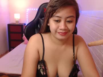 [22-10-20] sexyasiandreamgirl private show video