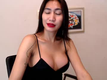 [11-07-20] urpinayflavorxxx private show video from Chaturbate