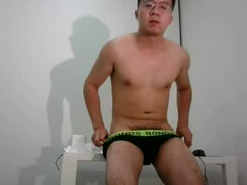 [20-11-20] jessay345 chaturbate show with toys