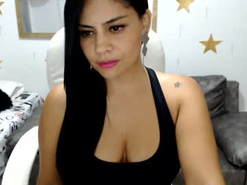 [27-05-20] gin08 video with dildo from Chaturbate