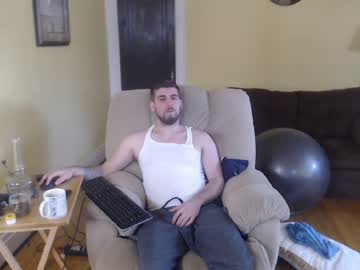 [25-03-20] whitemeat321 webcam video from Chaturbate.com