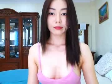 [18-07-20] aisakayo private webcam from Chaturbate.com