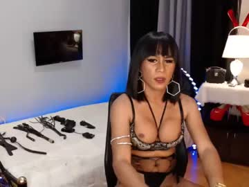 [29-12-20] queensamanthats video with dildo from Chaturbate.com