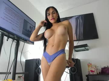 [04-07-20] sexyarianalu webcam video from Chaturbate