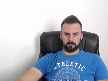 [02-10-20] ernieparker1 record video with toys from Chaturbate