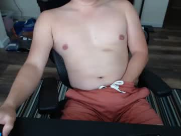 [08-08-20] hornycubasian record private sex video from Chaturbate