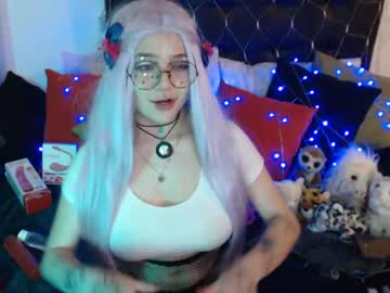 [13-06-20] nube_ show with toys from Chaturbate