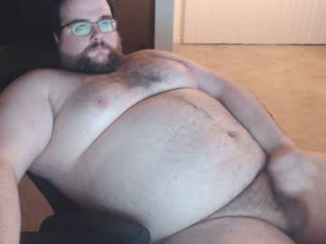 [01-10-20] fat_n_thick29 record video with dildo