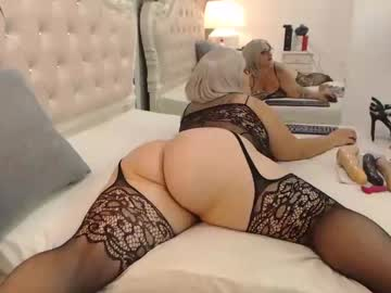 [12-07-21] bettyb00ty record video with dildo from Chaturbate