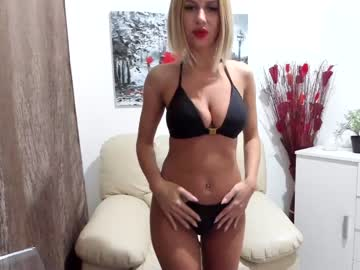[02-06-20] selenadevine record webcam show from Chaturbate