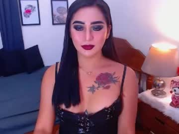 [14-04-21] nathaliasins video with dildo from Chaturbate