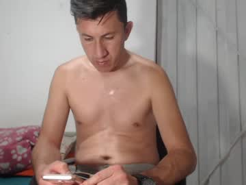 [23-07-21] burning_surprise chaturbate show with toys