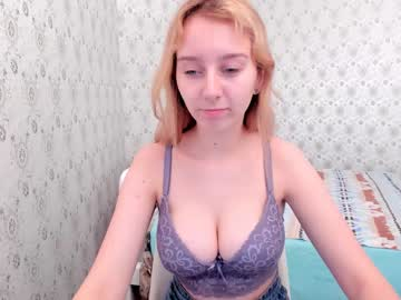[28-07-20] lindatresh public webcam video