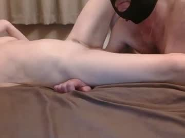 [23-02-20] cumonherguys record video with toys from Chaturbate