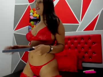 [05-10-21] elle_gisellee premium show from Chaturbate