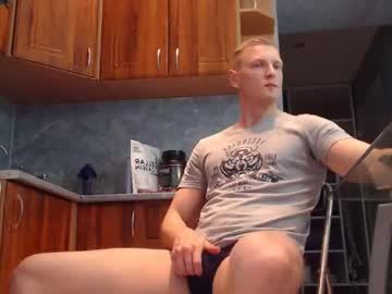[12-06-20] colin_phillips record private XXX show