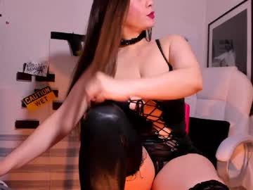 [07-06-20] freyjashine_x record private from Chaturbate.com
