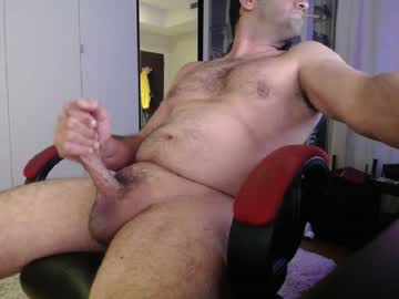 [23-08-20] ghala public webcam video from Chaturbate