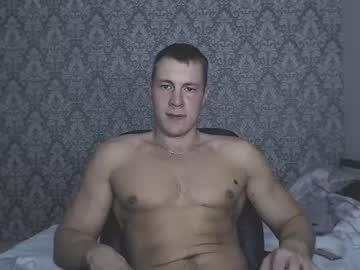 [08-08-20] hunki_oliver private from Chaturbate