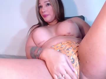 [15-03-21] latynsexycute record video with dildo from Chaturbate