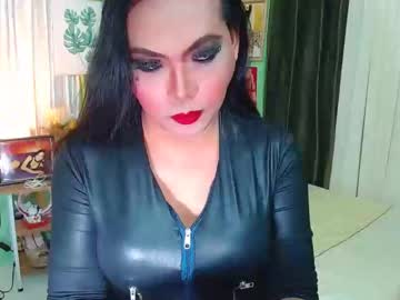 [07-01-21] sexcommandermistress record video with toys