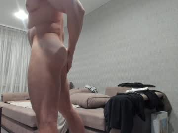 [26-12-20] prince_d1ck private sex video from Chaturbate.com