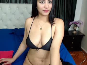 [12-06-20] allys__cute webcam video from Chaturbate