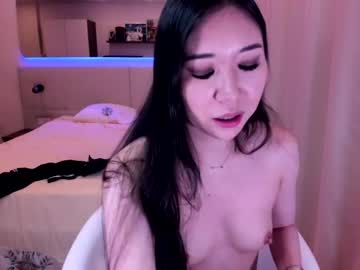 [26-11-20] lilanuah chaturbate private