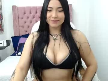 [14-08-20] meganstonne_ record video from Chaturbate.com