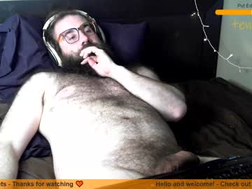 [27-12-20] tenshi23 record private show from Chaturbate