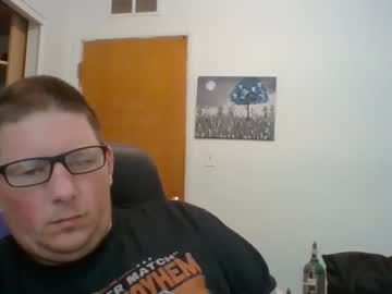 [26-06-21] skee6969 chaturbate show with toys