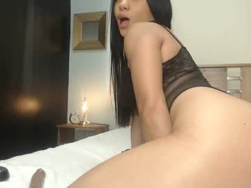 [20-01-20] gina_akemi record show with cum from Chaturbate