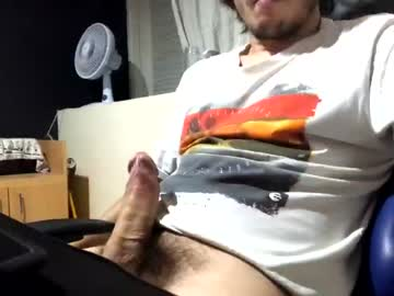 [07-01-21] hsx420 record video with dildo from Chaturbate