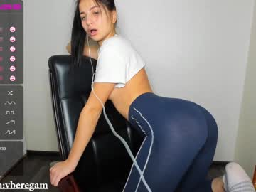 [12-10-20] cutie_caramel record video with dildo from Chaturbate