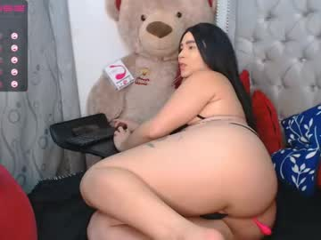 [25-02-20] chubbygirl_cute record private show
