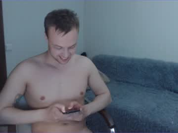 [03-05-20] rick_firesword private sex video from Chaturbate.com