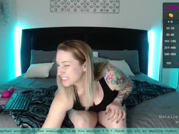 [24-04-21] natalie_lavender video with dildo