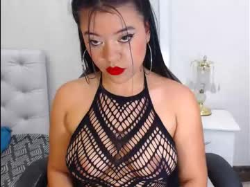 [13-01-21] scarlettleithon record private show from Chaturbate.com