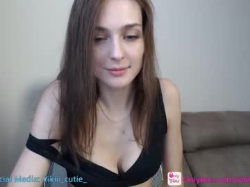 [10-05-20] koketochka555 private show from Chaturbate.com