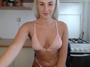 [27-06-21] hotass01 record private show from Chaturbate