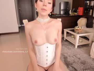 [10-05-20] emma_lu1 record webcam show from Chaturbate