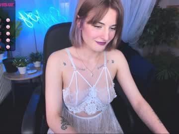 [25-07-20] relapse_of_sadness video with dildo from Chaturbate.com