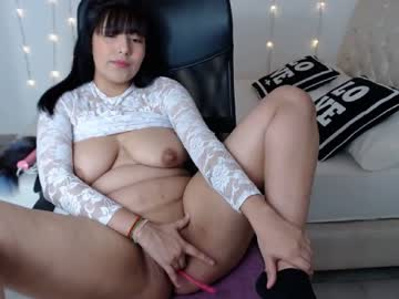 [14-05-20] catleya_1 record video with dildo from Chaturbate